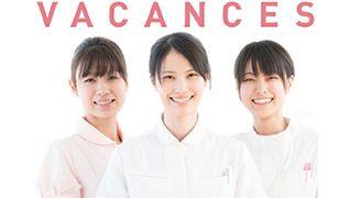 VACANCES(ヴァカンス)新宿店