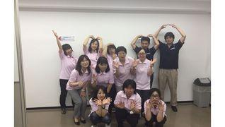 株式会社コスモホームヘルプサービス豊中