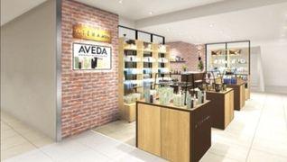 ATENA AVEDA  広島 三越店