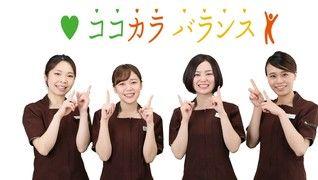ベルエポックプラス イオン新潟青山店