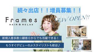 株式会社フレイムス【埼玉エリア/フレイムス】