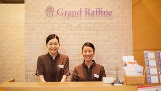 グランラフィネ ルミネ横浜店