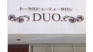 DUO. 大府店