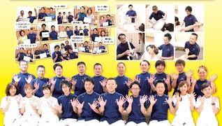 爽美館 TOPページ