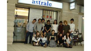 美容室astrale【アストラール】