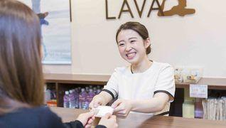 LAVA京橋店