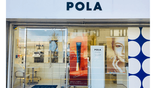 POLA THE BEAUTY 草津店