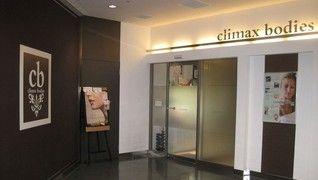 Climax bodies青森店