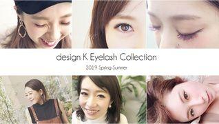 design K 富谷店