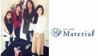hair studio Material
