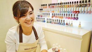 ネイルズユニークオブジャパン 西日本エリア