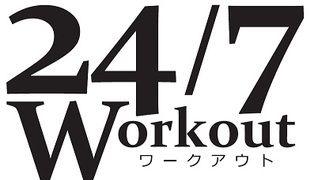 24/7Workout 名古屋栄店(トゥエンティーフォーセブンワークアウト)