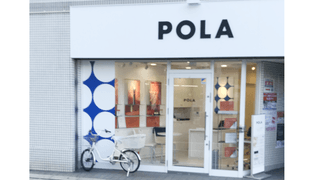 POLA THE BEAUTY南海長野駅前店