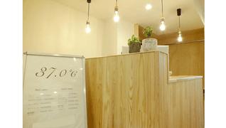 37.0℃大宮店