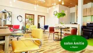 Salon Amitie サロン アミティエ