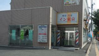 イン東京 長野高田店