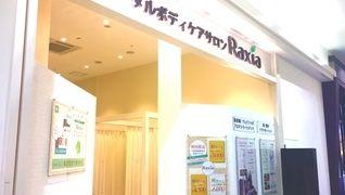 【Raxia】イオンモール佐野新都市店