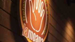 癒し空間lamoana 伊丹店