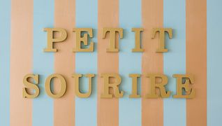 petitsourireアイラッシュ専門サロン西尾店