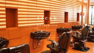 Sleek-Kobe 摂津本山店