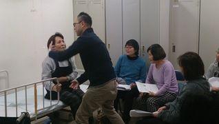 やさしい手らいと横浜南訪問介護事業所