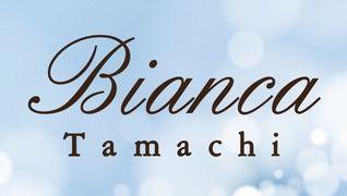 Bianca(ビアンカ)田町店
