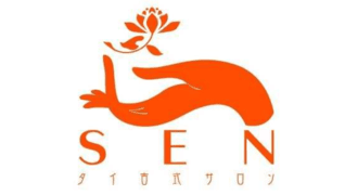 タイ古式サロン「SEN」 六条喜多の湯店