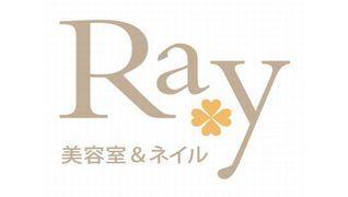 ◆Ray【美容室&ネイル】みどりの店