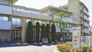 錦織荘ヘルパーステーション