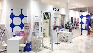POLA THE BEAUTY カヨーショッピングセンター店
