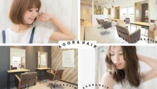 AGORA HAIR SKY 松戸店