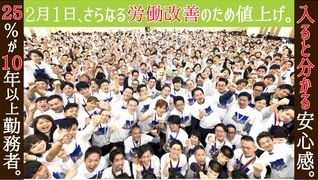 QBハウス JR札幌駅北口店