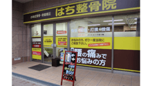 店舗詳細画像4