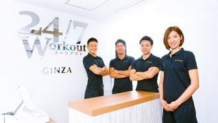 24/7Workout 大阪心斎橋店(トゥエンティーフォーセブンワークアウト)
