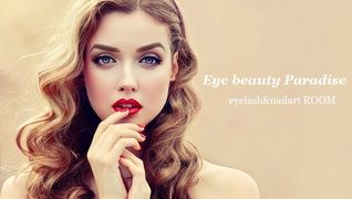 Eye beauty Paradise