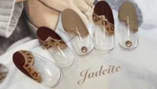 Nail Salon Jadeite