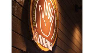 癒し空間lamoana 本町店