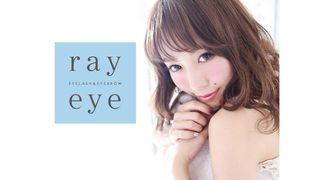 ray eye【レイアイ】〜アイコーディネーター募集〜長崎エリアページ