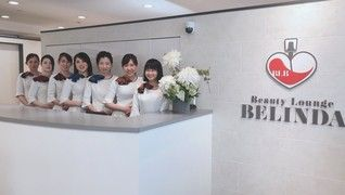 Beauty Lounge BELINDA(仮)