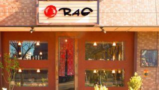 RAG東所沢店