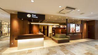フットセラピー 阪急三番街店