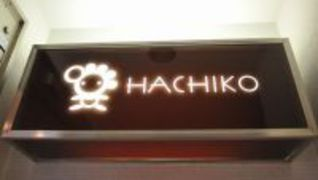 Re`fresh salon HACHIKO
