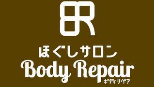 株式会社ラグジュ ほぐしサロン Body Repair中村太閤店