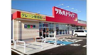 クレーン整骨院 矢本関の内店【株式会社フロンティア】