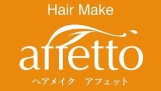 Hair make affetto