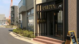 cure 津田沼店