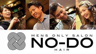 MEN'S ONLY SALON NO-DO HAIR