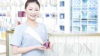 C'BON BeautyOasis 東急百貨店たまプラーザ店
