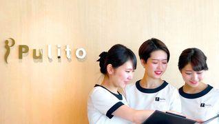 Pulito 上野店