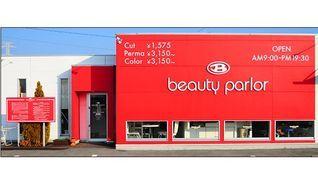 Beauty Parlor光の森店